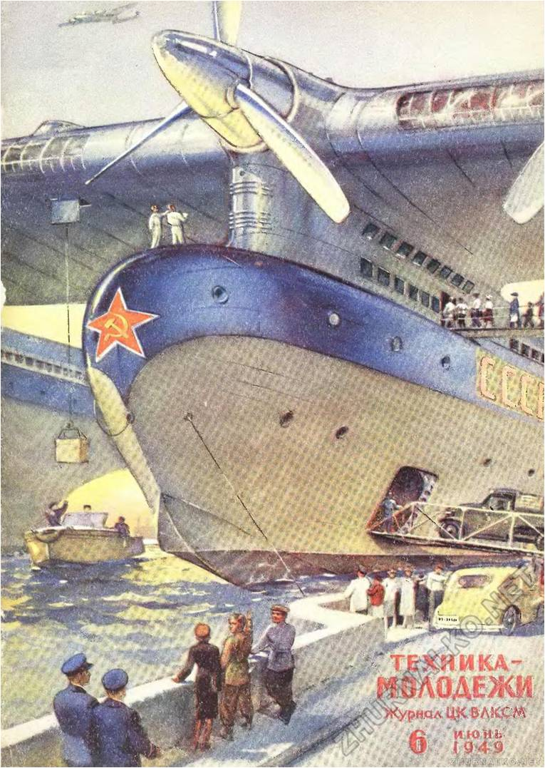 A Russian vision of the future