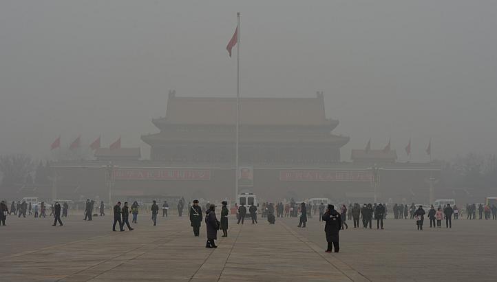 Tiananmen Square smog AFP photo ST_20130131_GNPOLLUTION31I6Z1_3505137e