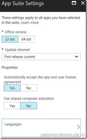AA_AppSuiteSettings