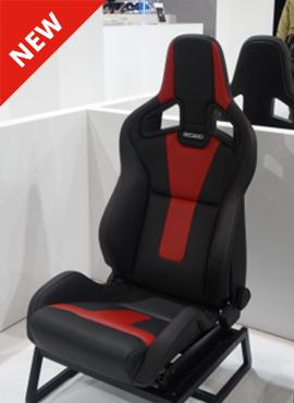 Recaro New Seat 2015