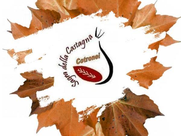 Associazione culturale di Cotronei pubblica il programma delle attività future