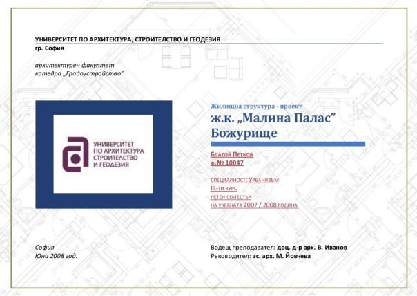 bojurishte-housing-project-1-1024