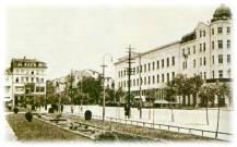 """1945 год. Площад """"Централен"""", Пощата и дом """"Кудоглу"""""""