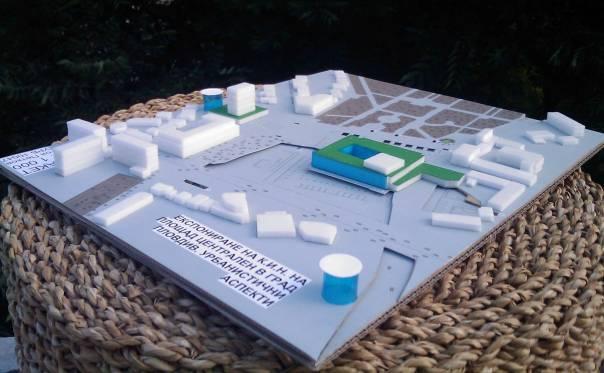 plovdiv-scale-model