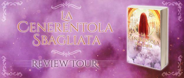 Review Tour »