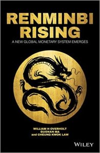 renminbi_rising