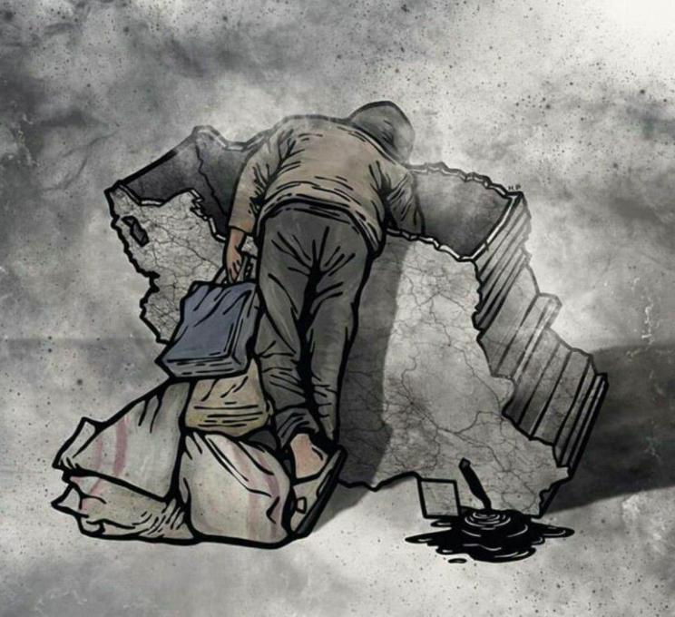 طرح / فقر در ایران