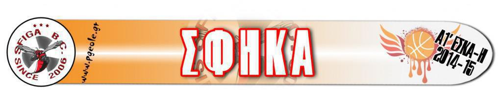 Binieta_A1_eskah_SFHKA