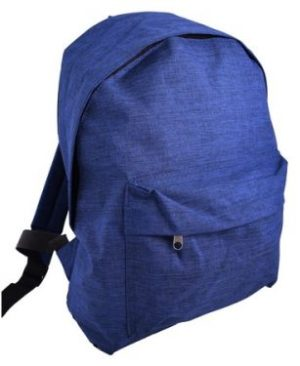 Marco Scholar Backpack