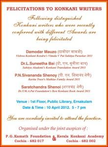 Felicitation To Konkani Writers