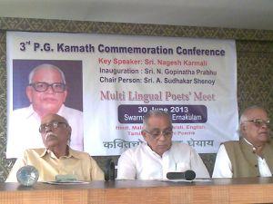 Messrs.N.Gopinath Prabhu, A.Sudhakar Shenoy and Nagesh Karmali on the Dais