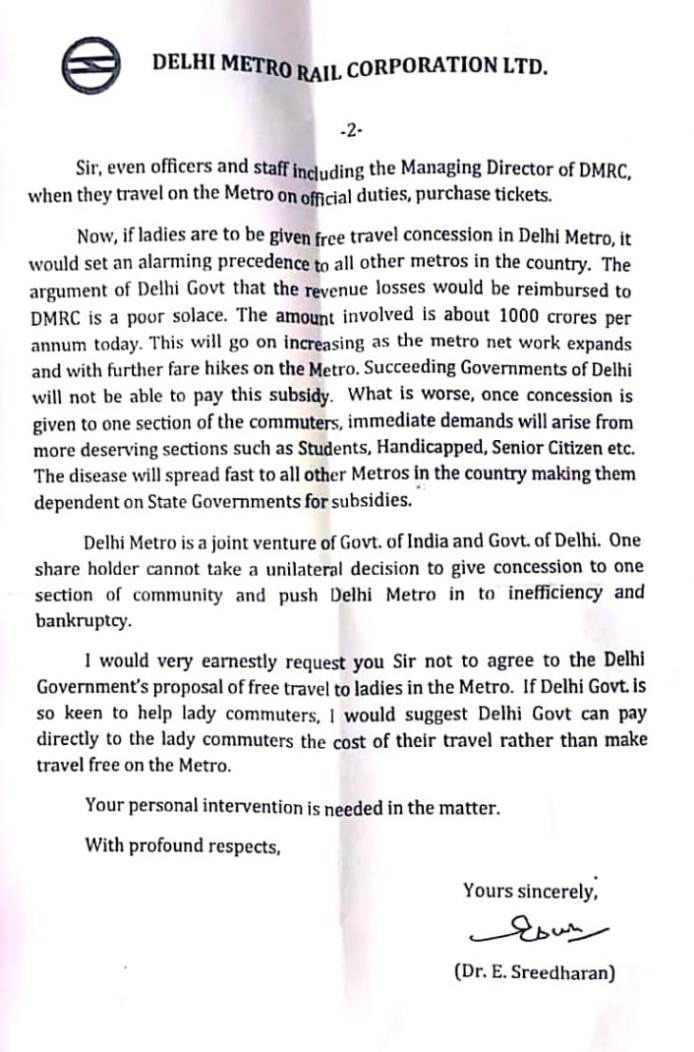 Letter by E Sreedharan to the PM