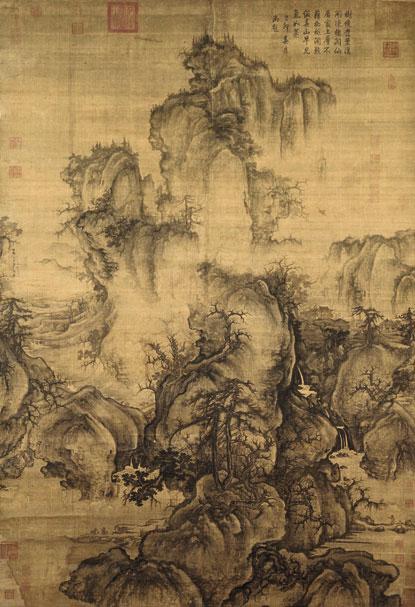 Introducing The Chinese Art Book Art Agenda Phaidon