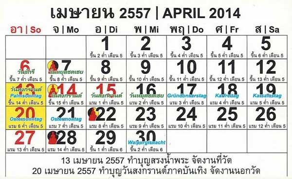 Auf diesem Thai-Kalender des Buddhistischen Vereins Hannover e. V. sind in der 2. Zeile von oben auch die normalerweise nur in Schriftform gebräuchlichen Thai-Abkürzungen der Wochentage zu sehen.
