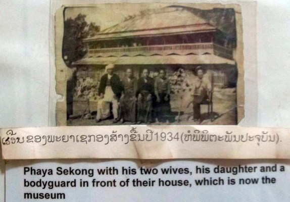 A rare photo of Phaya Sekòng (U Mao) with his two wives, his daughter and a bodyguard in front of their hours, which is now a museum. Source: District Museum of Mueang Sing (undated), via Volker Grabowsky.