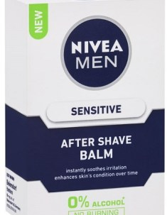 Perfect for primer - Nivea Sensitive Aftershave Balm