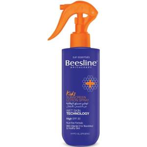 Beesline Kids Sunscreen Lotion