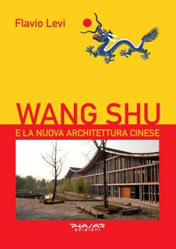COP_Wang_Shu_phasar.jpg