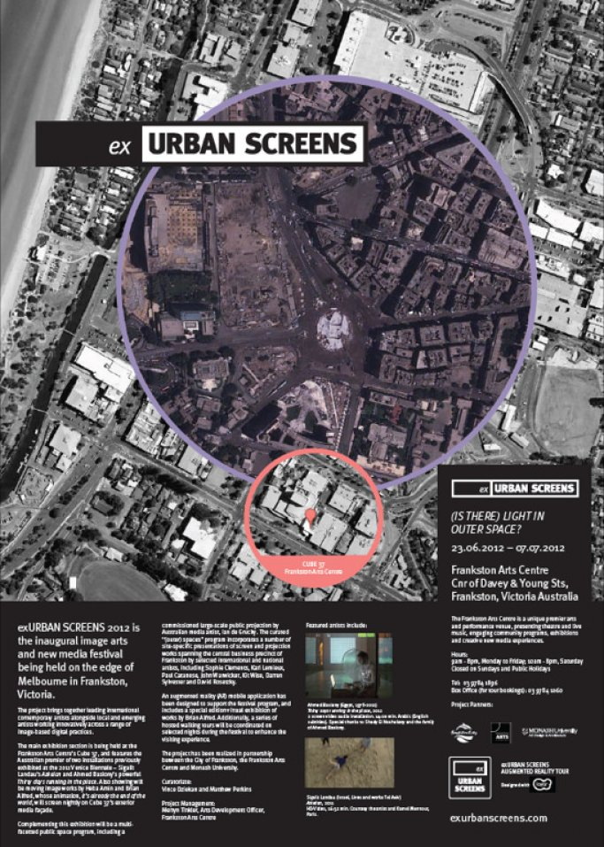 exURBAN SCREENS Poster