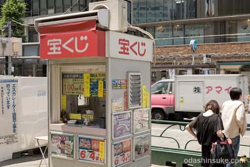 日本のギャンブルとオンラインカジノの決定的な違い