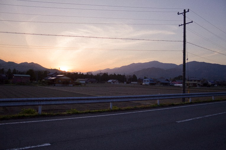 Sunset in Mie Prefecture, Japan