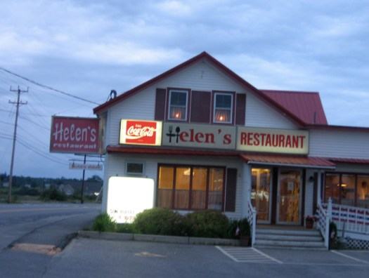 helensrestaurant.jpg
