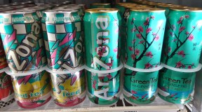 CVS ~ Arizona Iced Tea only $0.50, ends 3/24!