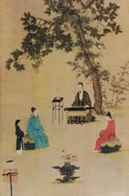 Listen to guqin music
