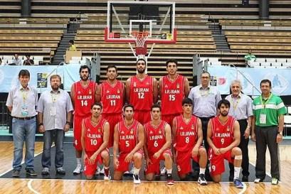 Iran vs. Philippines FIBA Asia Cup