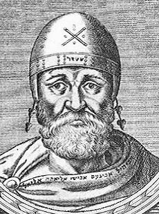 philo.jpg (230×309)