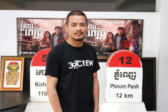Filmmaker Sok Visal avoided having his film Gems on the Run pirated
