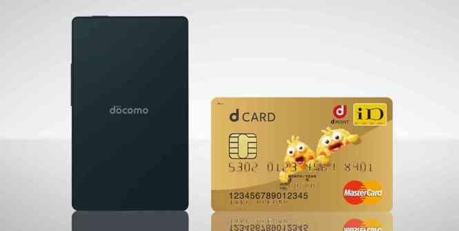 Kyocera Card Keitei KY-01L credit card