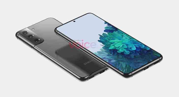 Samsung Galaxy S21 design leak