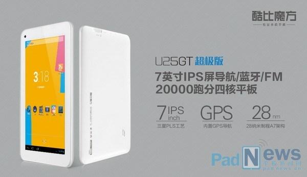 Cube U25GT Super Edition : 7 pouces, Quad-Core