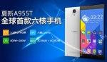 Amoi A955T : Hexa Core Full HD à 115 € !