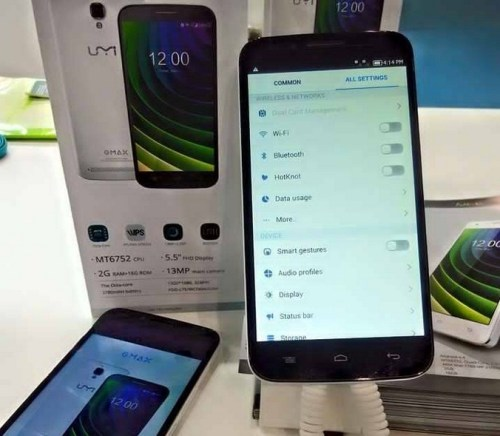 Umi Emax: Official Specifications Revealed