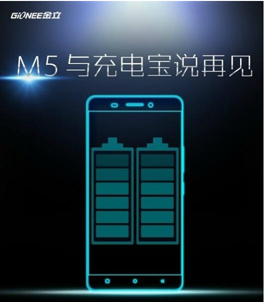 Gionee M5: Leaked with two batteries, 6000mAh! • PhoneDroid