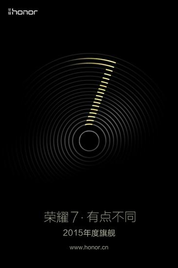 Huawei Honor 7: Could be released on 24th, June?