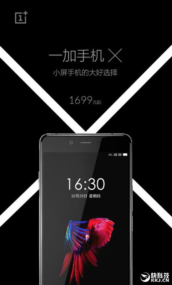 OnePlus X : prix dévoilé ?