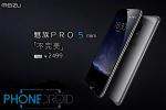 Meizu Pro 5 Mini : un téléphone 4,7 pouces pour 2016