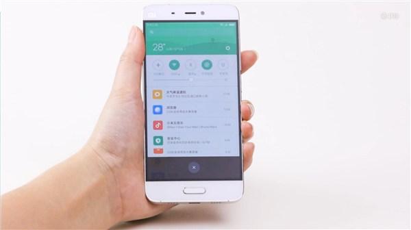 Xiaomi MiUi 8 : il arrive ! il arrive !