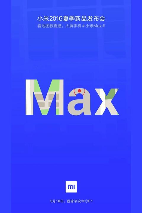Xiaomi Max : simple milieu de gamme ?