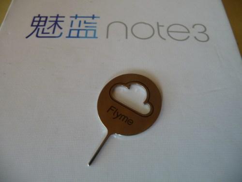 Trombone pour le tiroir SIM