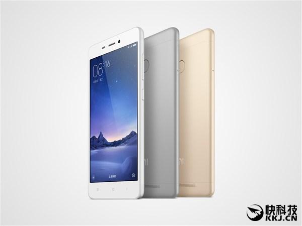 Xiaomi Redmi 3S : nouvelle déclinaison