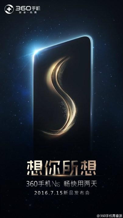 360-N4s-teaser