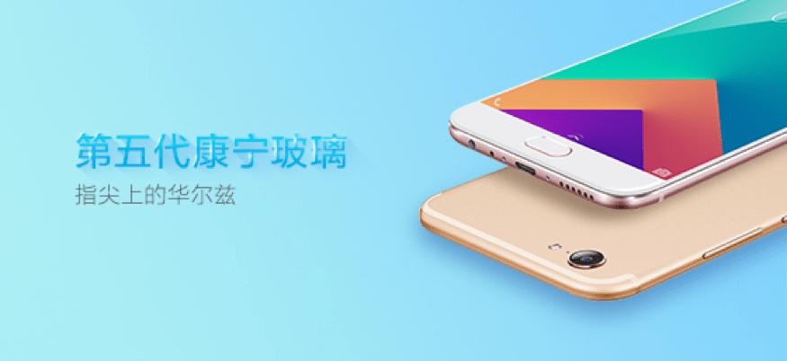 Vivo X9 et X9 Plus : les selfie phones ultimes?
