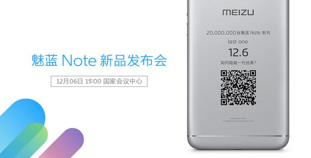 Meizu M5 Note : Date de sortie et prix dévoilés !