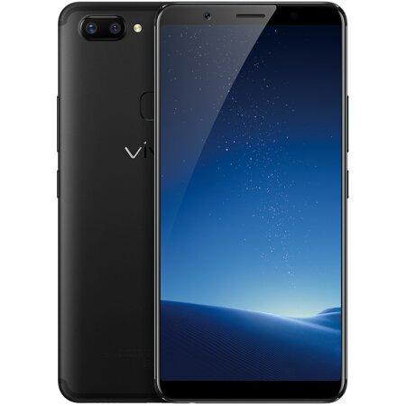 Vivo X20 et Vivo X20 Plus officiels : j'en voudrai bien un !
