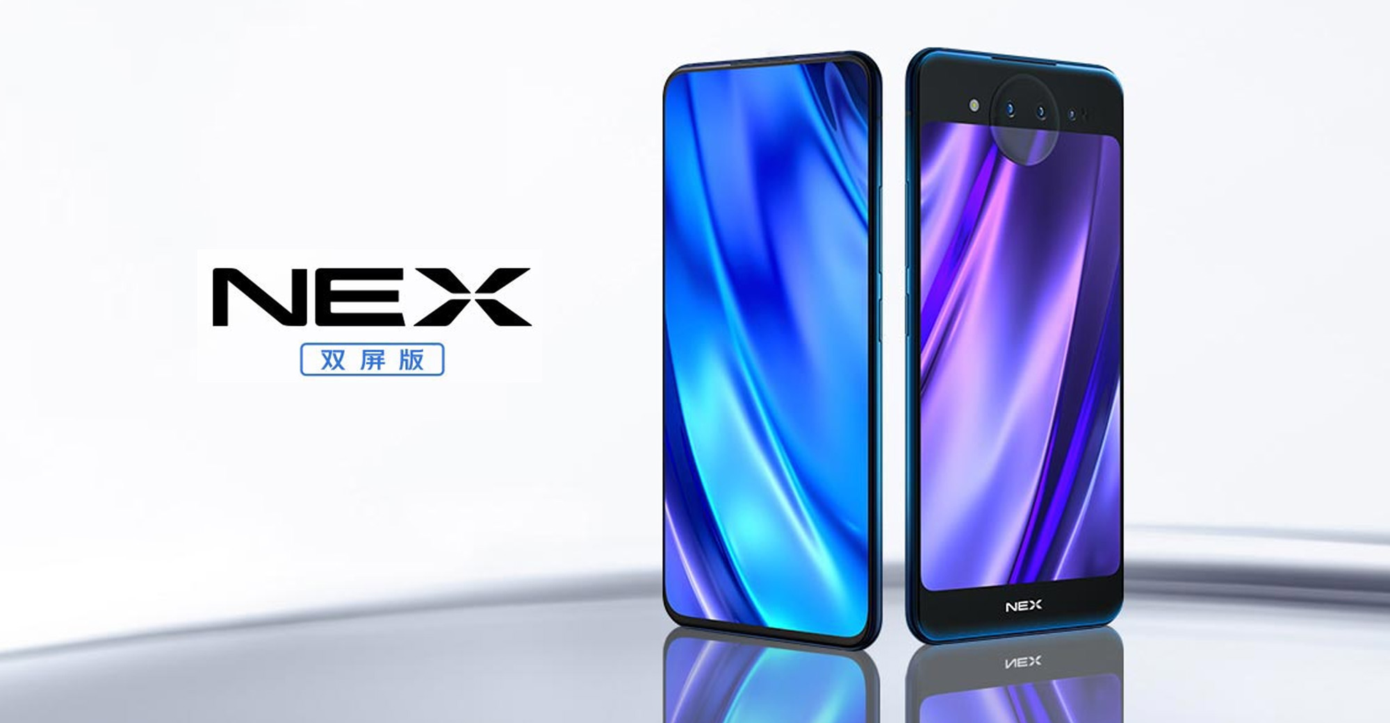 Vivo Nex Dual Display Edition disponible en précommande