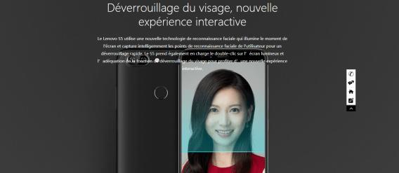 Reconnaissance faciale du Lenovo S5
